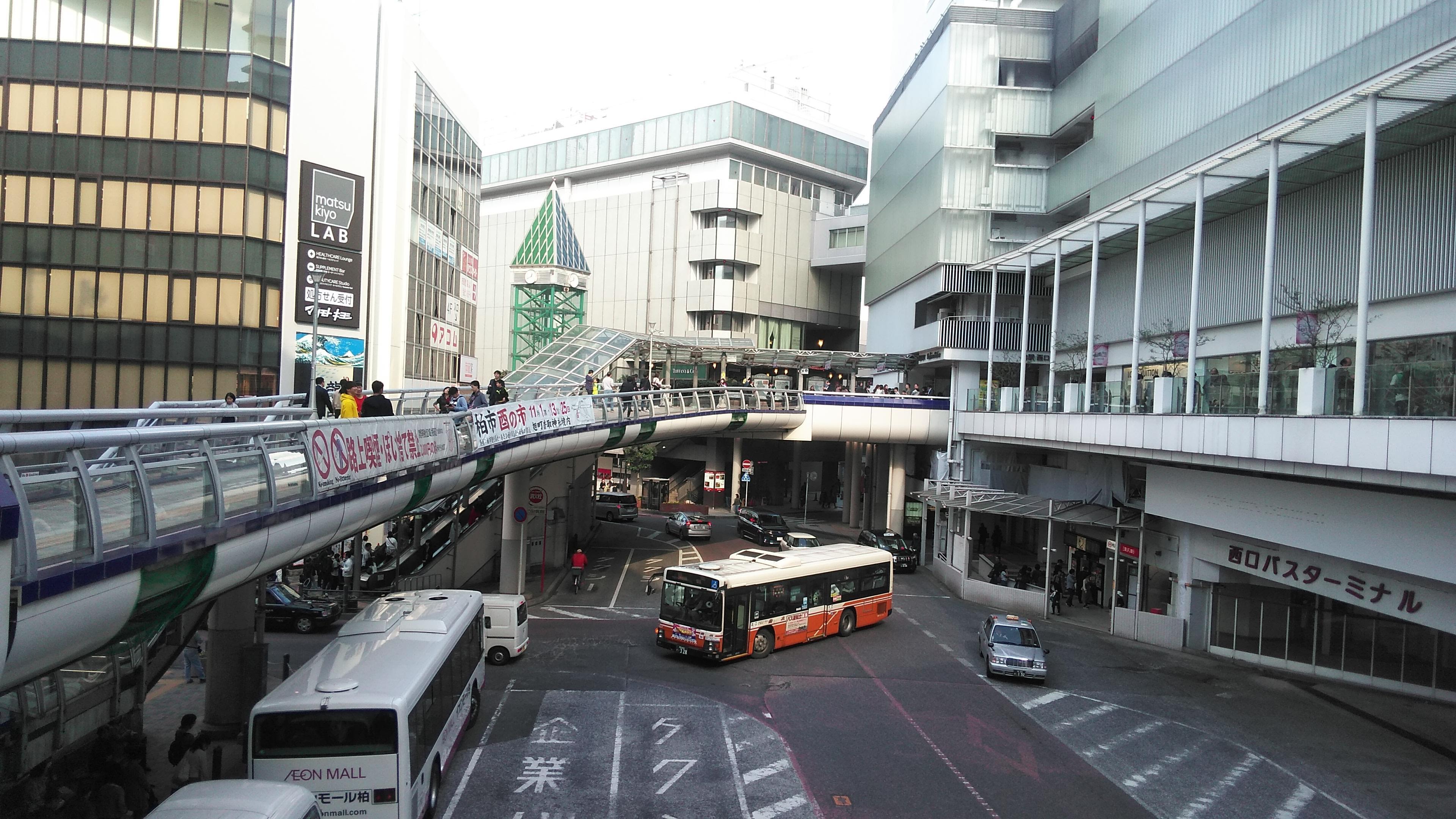 柏駅西口バスターミナル