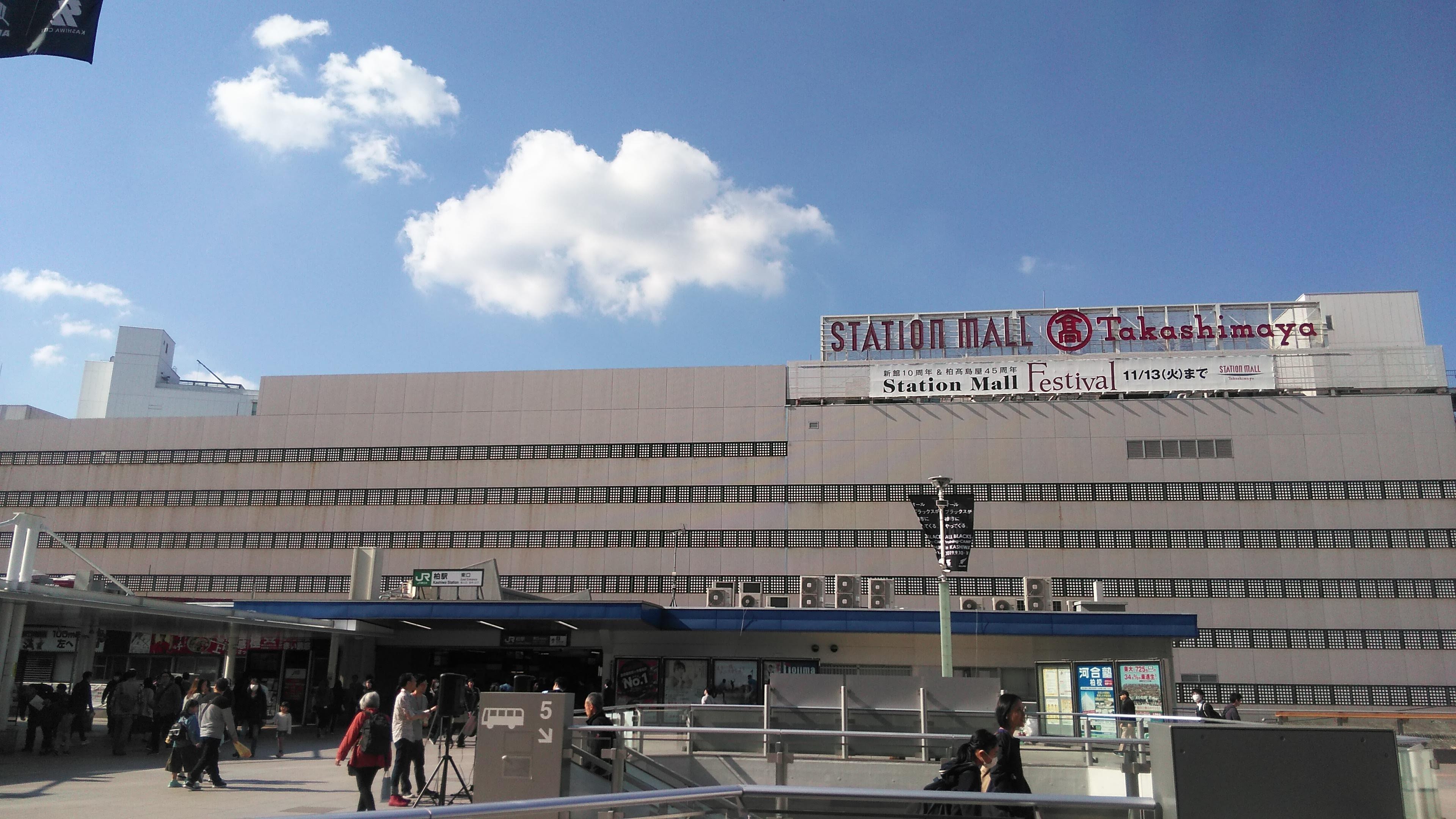 柏駅東口デッキ広場